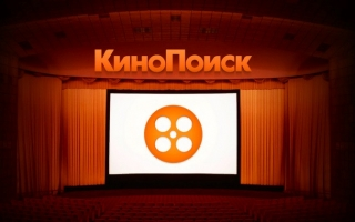 Кинопоиск HD — как активировать промокод на 45 дней