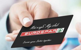 Активация и регистрация бонусной карты EUROSPAR Омск