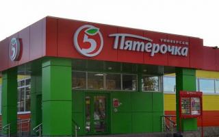 Какой промокод в Пятерочке для бесплатной доставки первого заказа продуктов