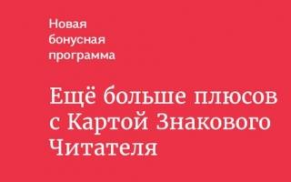 Eseur ru profcards ru активация карты выгода тур ростов на дону официальный сайт