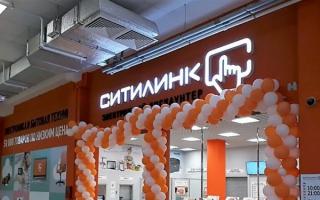 Как получить скидку 500 рублей на первый заказ в Ситилинк по промокоду