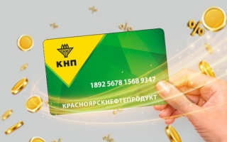 Как войти в личный кабинет КНП 24 и зарегистрировать бонусную карту