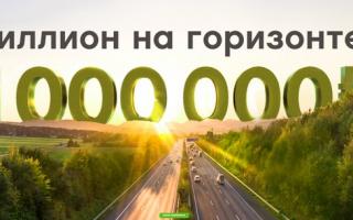 Как зарегистрировать чек АЗС Несте и выиграть 1000 000 рублей