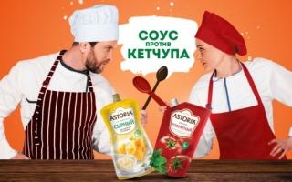 Регистрация чека соуса и кетчупа Astoria