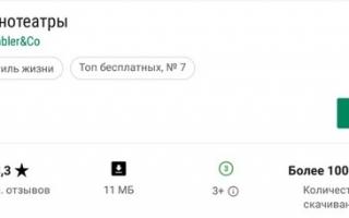 Промокод  2019 в кинотеатр на 120 баллов