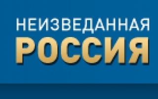 Как зарегистрироваться на сайте petr1.ru и забрать подарок