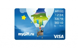 Как активировать карту myGift Visa и проверить баланс по номеру