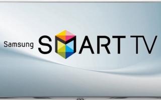 Как сканировать QR-код и зарегистрировать телевизор Самсунг