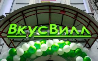 Новые промокод ВкусВилл на скидку на первый и повторный заказ