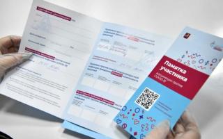 Быстрое оформление сертификата о вакцинации от коронавируса в виде QR-кода