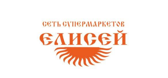 лого елисей