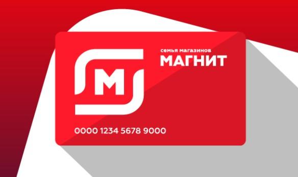 логотип карта