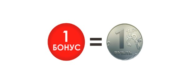 1 бонус 1 рубль