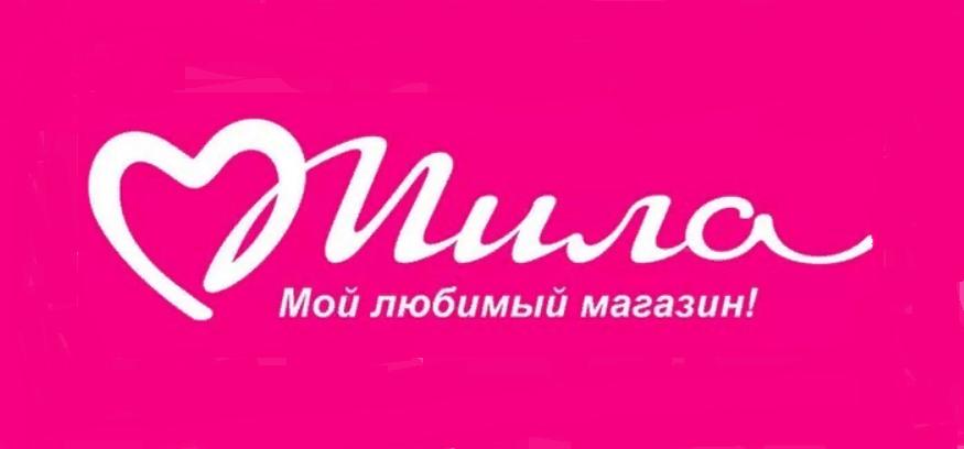 Мой любимый магазин Мила