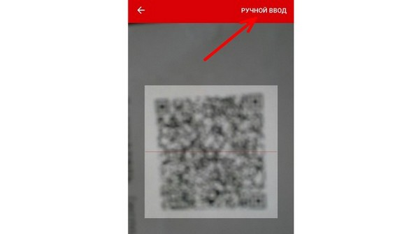 фото кода