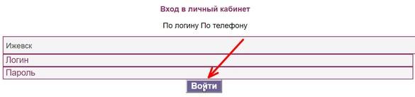 авторизация