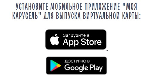 установить приложение
