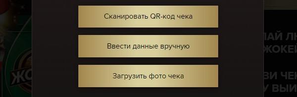 выбор способа загрузки