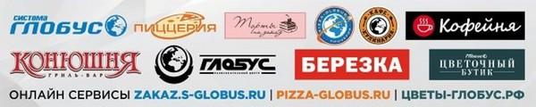 предприятия-партнеры