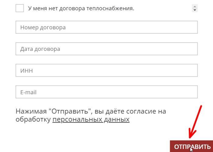 анкета юр лиц