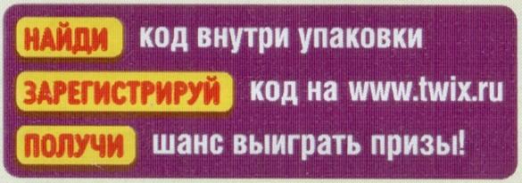 правила