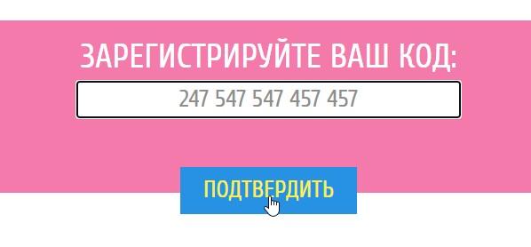 registratsiya-koda